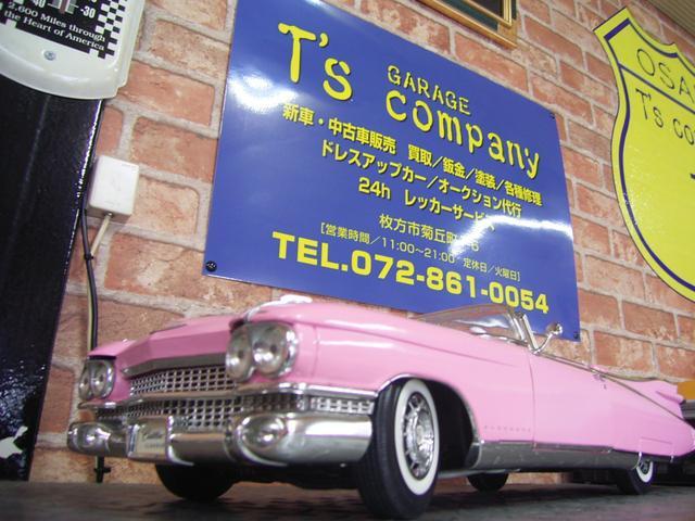TS COMPANY(6枚目)