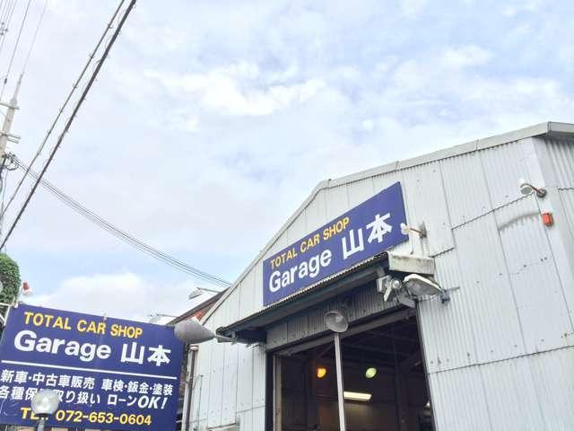 Garage 山本