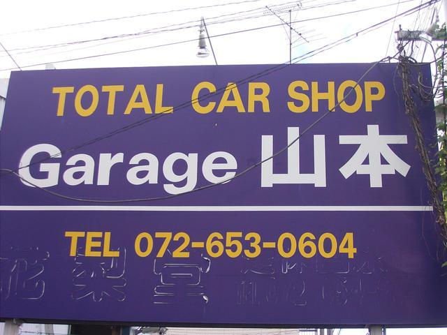 Garage 山本(2枚目)