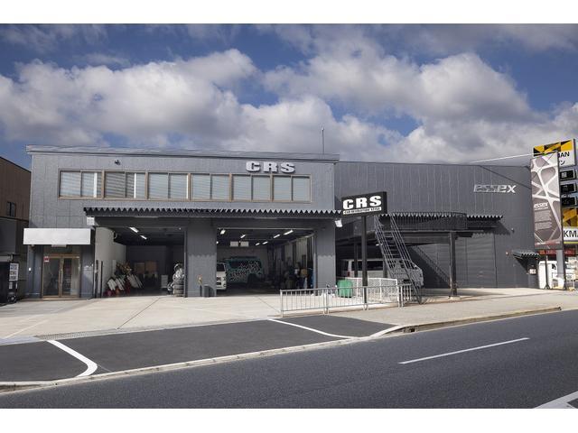 (株)CRS 大阪(4枚目)