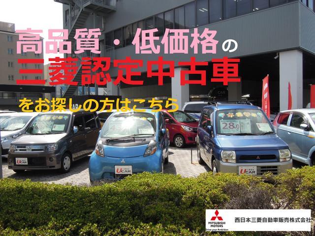▽▲高品質・低価格車を展示しております▲▽
