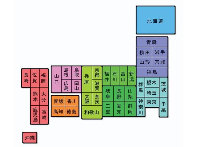 日産大阪販売株式会社 UCARS尼崎西(5枚目)