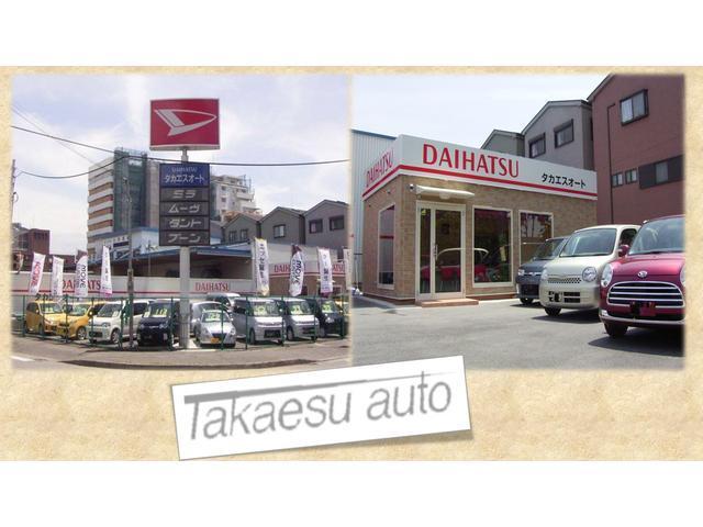 (有)タカエスオート ダイハツ南港店 新型タント・ムーブ正規取扱店(6枚目)