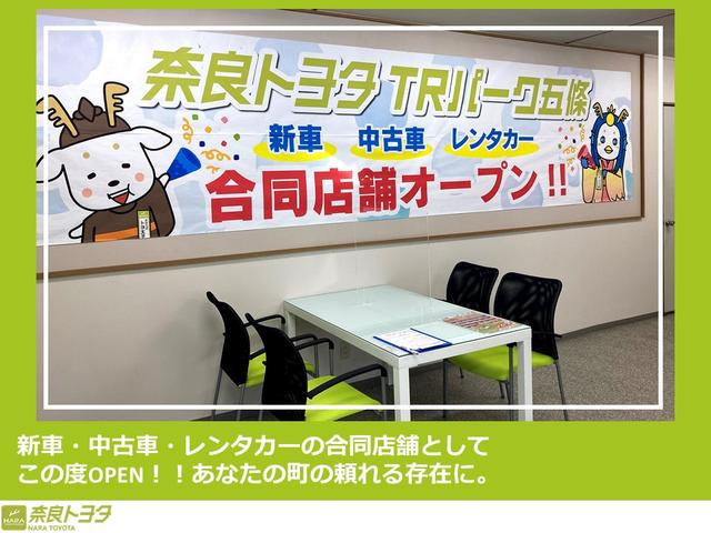 奈良トヨタ株式会社 TRパーク五條(5枚目)
