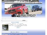 BMW専門店 スパークオート