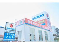 大阪最大級の販売の速太郎スズキコンパクトカー・軽自動車の新車専門店 「車検の速太郎」 大阪中央店