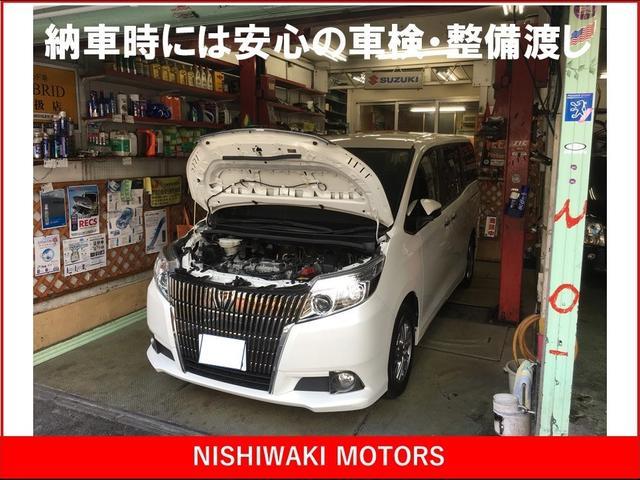 NISHIWAKI MOTORS(2枚目)