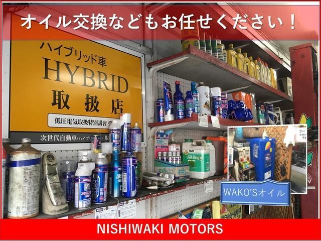 NISHIWAKI MOTORS(3枚目)