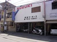 NISHIWAKI MOTORS