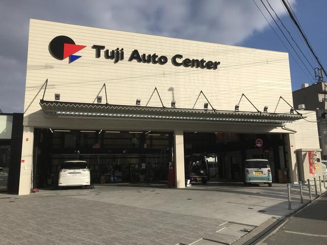 (株)ツジオートセンター 本店 スズキアリーナ寝屋川北(2枚目)