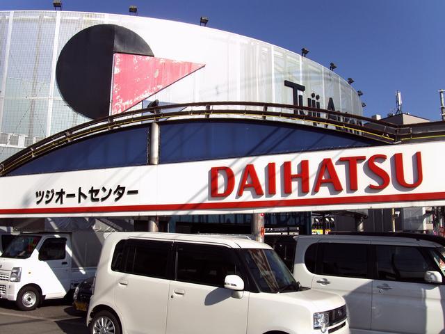 (株)ツジオートセンター 本店 スズキアリーナ寝屋川北(4枚目)