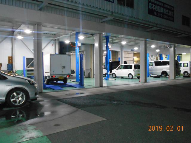 宮本自動車株式会社(2枚目)