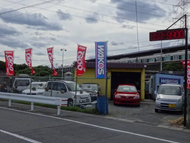 ガレージパートナー