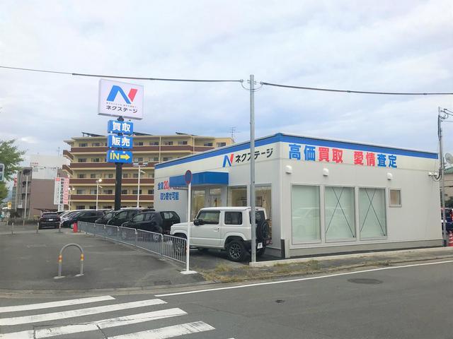 ネクステージ 京都八幡店