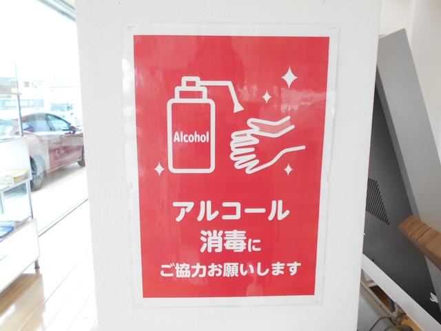 日産大阪販売株式会社 UCARS堺(4枚目)