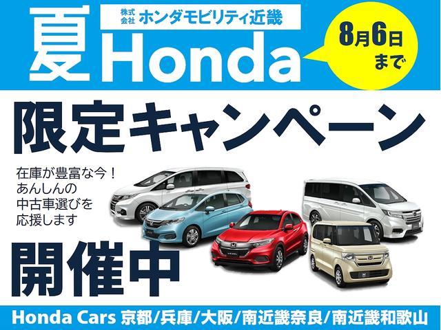 Honda Cars 大阪 U-Select 鳳(2枚目)