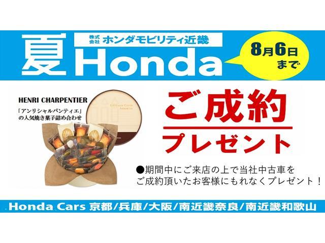 Honda Cars 大阪 U-Select 鳳(3枚目)