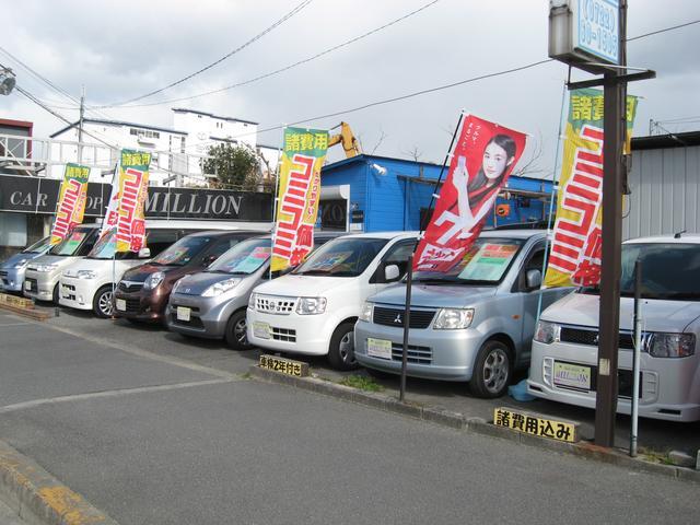 CAR SHOP MILLION カーショップミリオン KUK