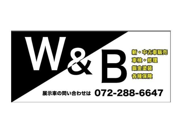合同会社 W&B (ダブルアンドビー)