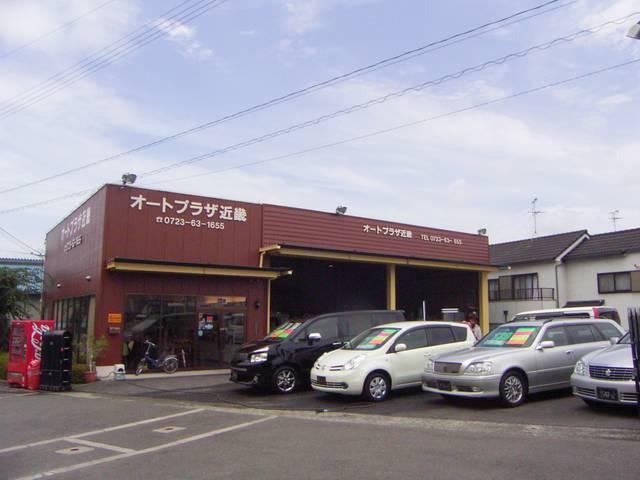 [大阪府]株式会社オートプラザ近畿