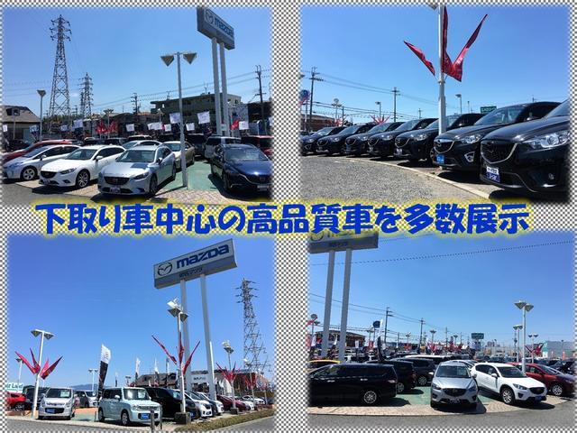 株式会社 関西マツダ 狭山ユーカーランド(2枚目)