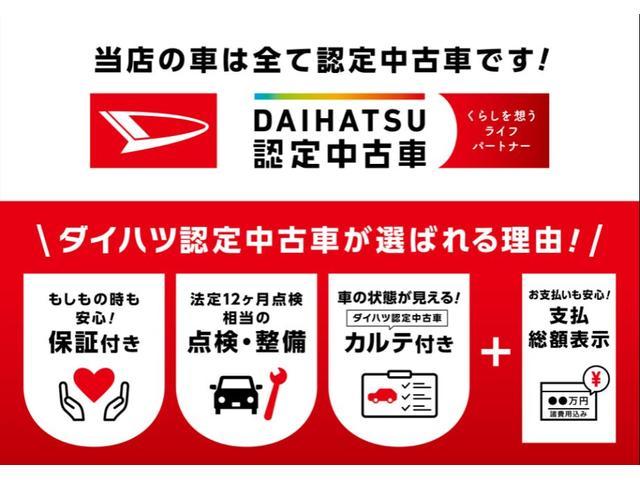 大阪ダイハツ販売株式会社 U-CAR泉佐野(6枚目)