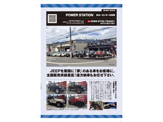 パワーステーション(株)カーセンター日本海(5枚目)