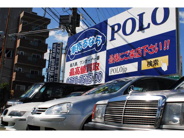 POLO CO.,LTD(2枚目)