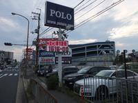 POLO CO.,LTD