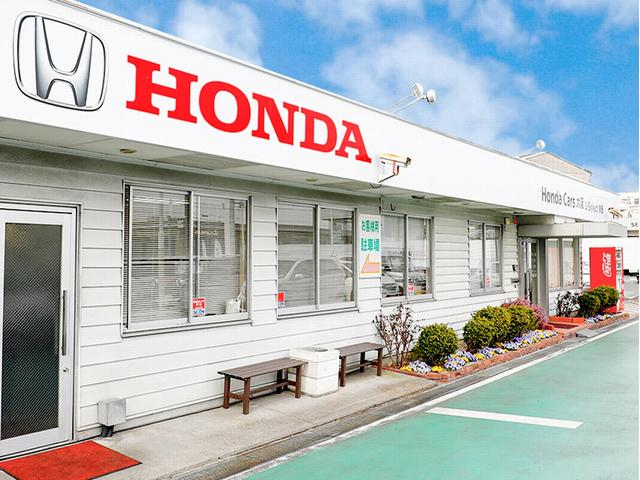 Honda Cars 大阪 U-Select 箕面(1枚目)