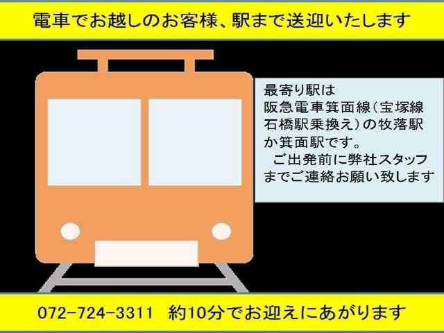 Honda Cars 大阪 U-Select 箕面(5枚目)