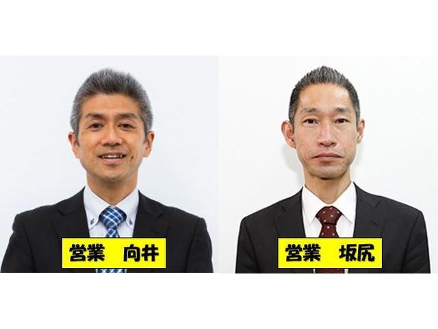 向井・坂尻