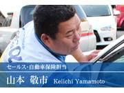 セールス・自動車保険担当 山本 敬市