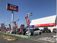 日産大阪販売株式会社 UCARS藤井寺