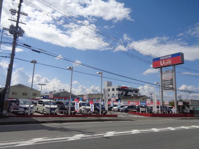 日産大阪販売株式会社 UCARS石切(1枚目)