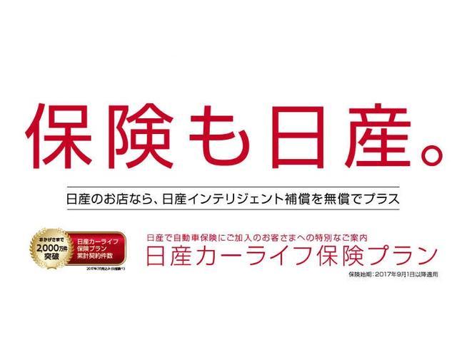 日産大阪販売株式会社 UCARS八尾(2枚目)