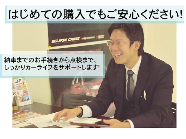 奈良中央三菱自動車販売(株) クリ-ンカー奈良中央(4枚目)