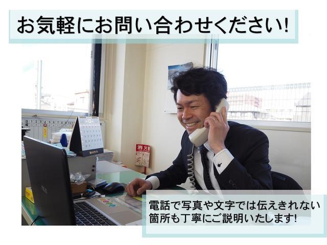 奈良中央三菱自動車販売(株) クリ-ンカー奈良中央(5枚目)