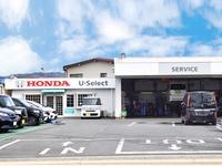 Honda Cars 南近畿奈良 U-Select奈良