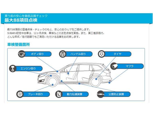 奈良スバル自動車(株) カースポット橿原(1枚目)