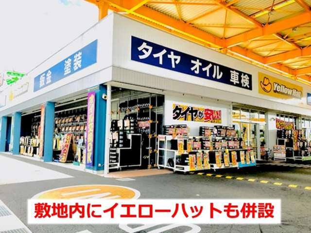 シマダオート 橿原店 (株)ホンダネット京奈 (4枚目)