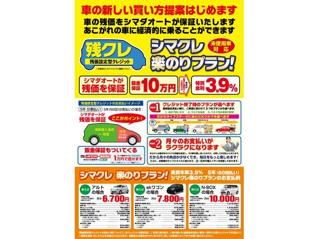 シマダオート 橿原店 (株)ホンダネット京奈 (5枚目)