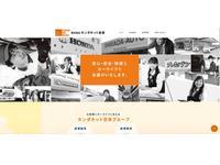 シマダオート 橿原店 (株)ホンダネットナラ