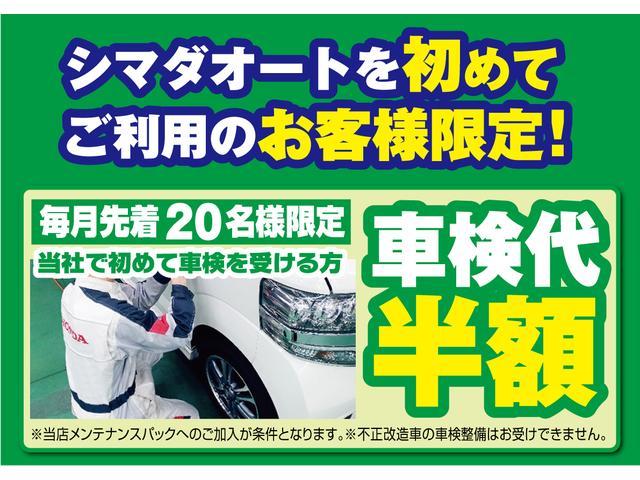 シマダオート 中和幹線橿原店 (株)ホンダネット京奈 (4枚目)