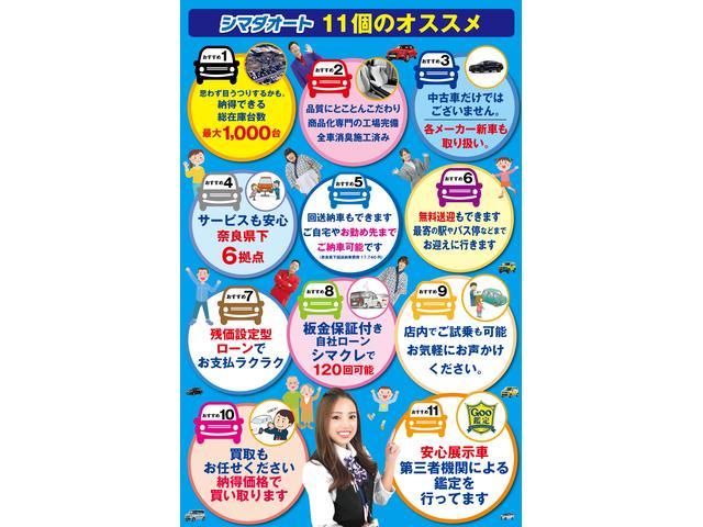 シマダオート 中和幹線橿原店 (株)ホンダネット京奈 (6枚目)