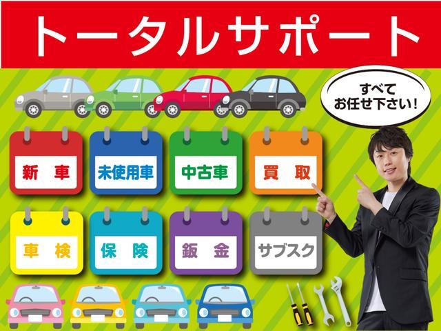 シマダオート 香芝店 (株)ホンダネット京奈  (1枚目)