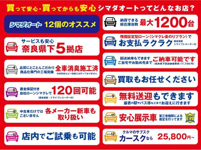 シマダオート 香芝店 (株)ホンダネット京奈  (2枚目)