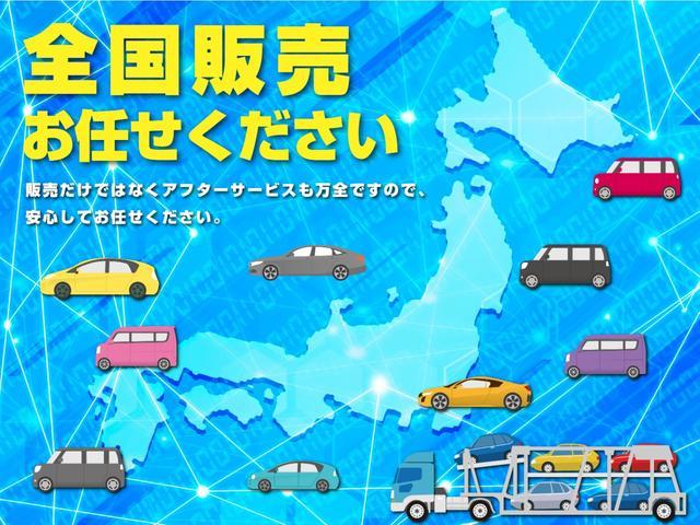 シマダオート 香芝店 (株)ホンダネット京奈  (4枚目)
