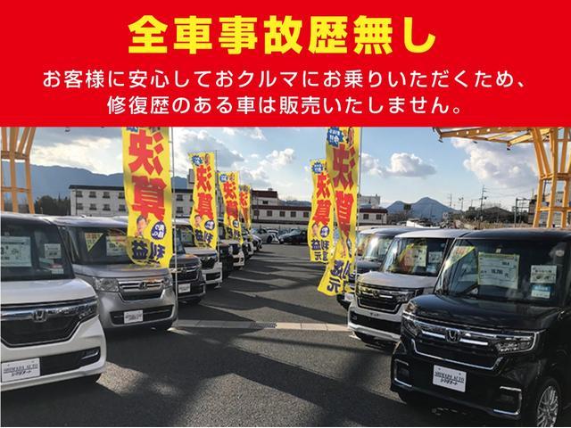 シマダオート 香芝店 (株)ホンダネット京奈  (6枚目)
