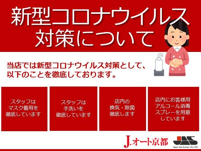 Jオート京都 ジャパンオートシステム(株)(4枚目)